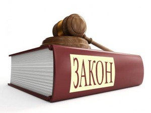С 1 января 2019 года порядок признания садового дома жилым в России упростится