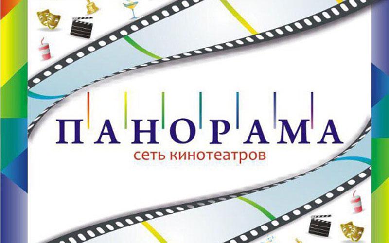 ВТЦ «АЭРО ПАРК» будет новый кинотеатр