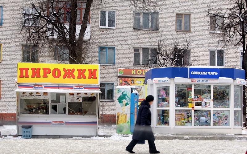 Казна Брянска получила от продажи торговых мест более 16 миллионов рублей