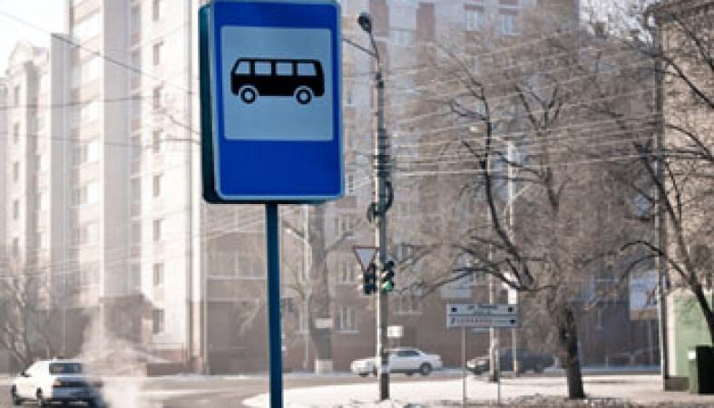 В Брянске изменится остановка маршрутки №3