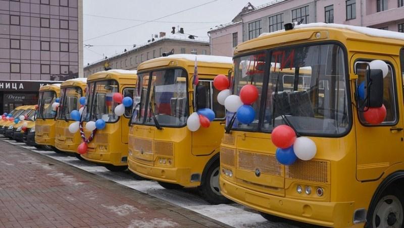 В Брянске на покупку школьных автобусов потратят около 50 миллионов рублей
