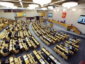 Депутаты Госдумы решили отменить повышение пенсионного возраста