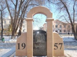 Колокол своровали с памятника ликвидаторам Чернобыльской аварии в Копейске
