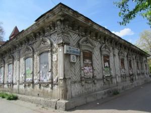 Дом купца Кузнецова продадут по конкурсу со стартом в рубль