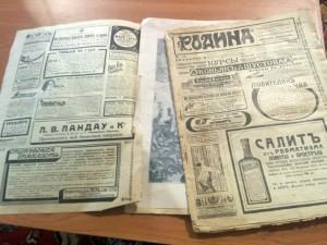 На чердаке в Челябинской области нашлись дореволюционные журналы «Родина»