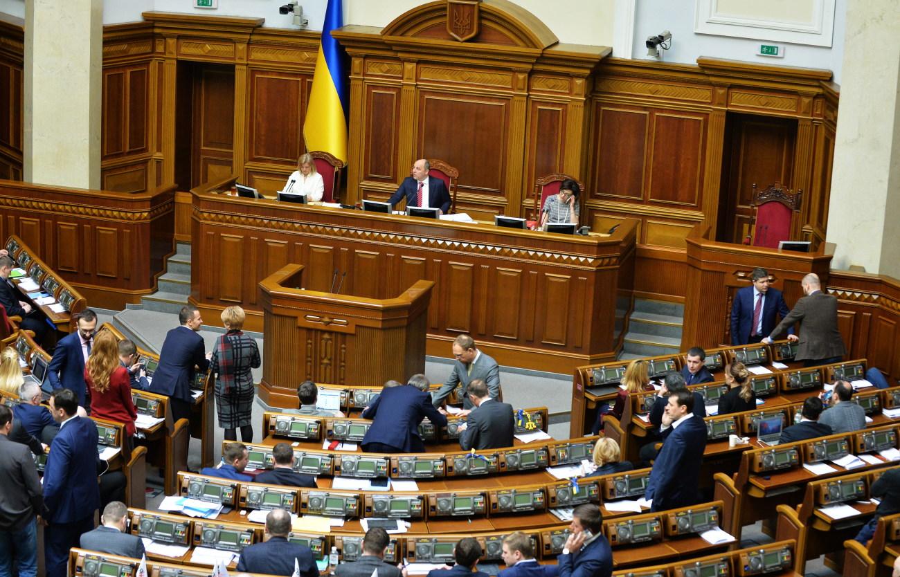 Верховная Рада Украины лишила каноническую УПЦ названия
