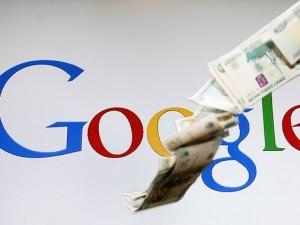 Google оштрафовали на полмиллиона рублей