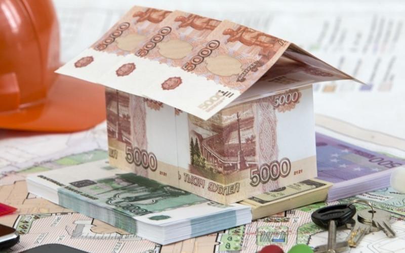 Объем ипотечных кредитов в Брянской области вырос в 1,6 раза