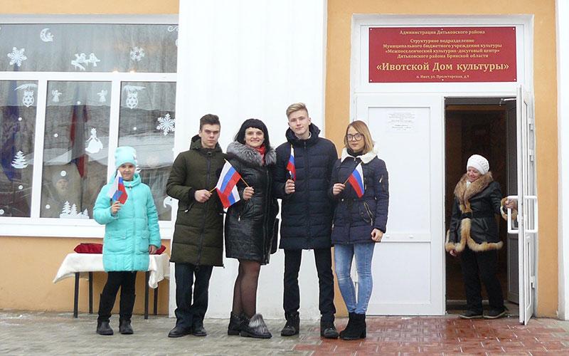 Впоселке Ивот после ремонт открыли Дом культуры