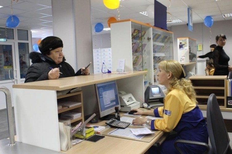 В Брянске открылось современное отделение почтовой связи