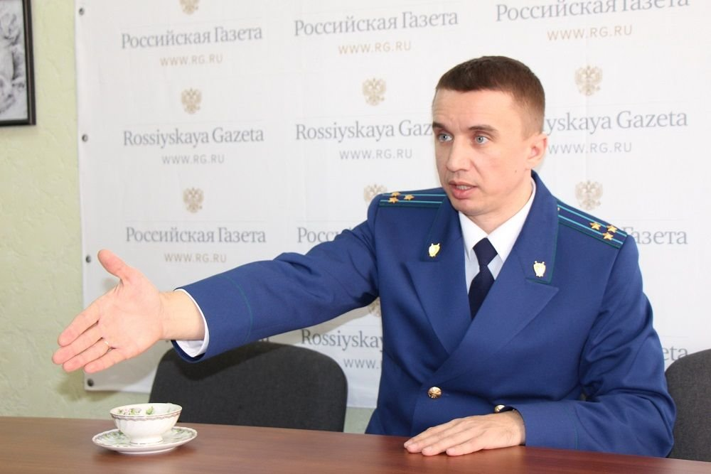 Максим Зубко останется на должности брянского природоохранного прокурора