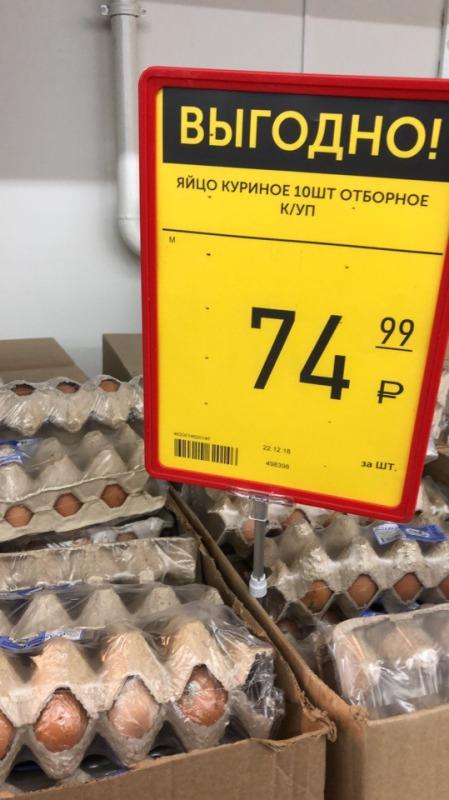 Жители Брянска в ужасе от цен на куриные яйца