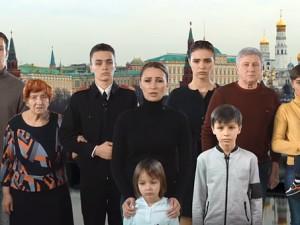 Видеообращение к Путину многодетной семьи Шестуна набрало за сутки миллион просмотров