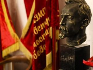 В Нью-Йорке открыли музей КГБ