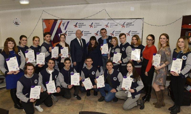 Заместитель губернатора Брянщины встретился с молодыми добровольцами