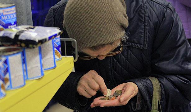 В России с 1 января вырастут пенсии