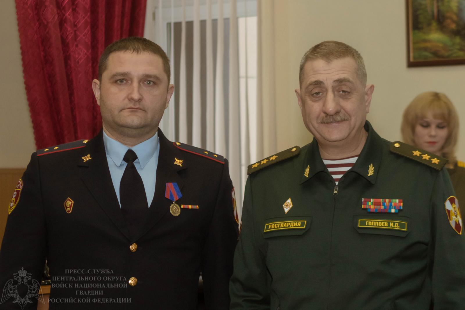 Сотрудник брянской Росгвардии награждён медалью