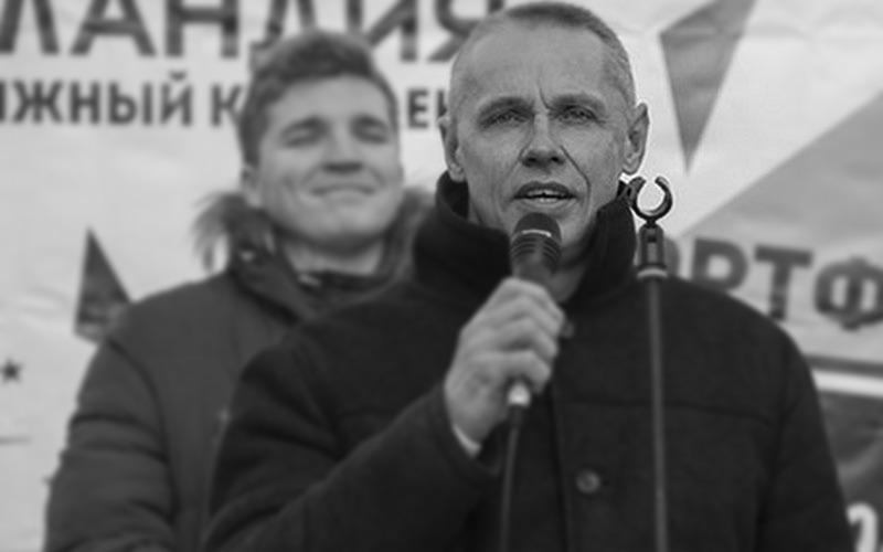 В Брянске вспомнят Владимира Лапонова лыжной гонкой в его честь