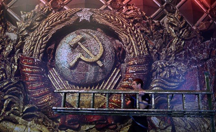 Жители Брянска хотят возрождения СССР
