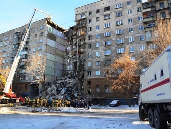 Пострадавшим в Магнитогорске выплатят 65 миллионов рублей