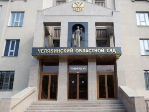 10 миллионов рублей хочет взыскать с властей Челябинска сирота