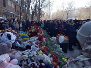 Пенсионерке отказали в компенсации за гибель сестры при взрыве дома в Магнитогорске