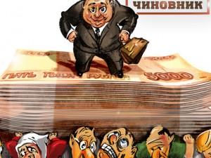 Что воруют российские политики? Депутат Госдумы продавал места в «Единую Россию»