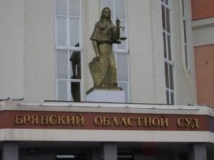 Наркоконтроль преследовал невиновных. Оглашен приговор по делу Сергея Шилова и Ольги Зелениной