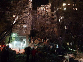 Издание Baza вновь заговорило о теракте в Магнитогорске