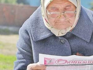 Пенсии жителям Челябинской области проиндексировали с 1 января