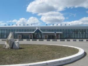 Аэропорт в Магнитогорске отремонтируют