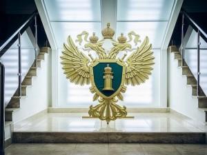 Генпрокуратура не поддержала законопроекты о фейках и неуважении к власти