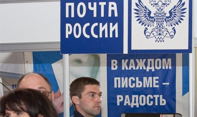 Почта России «залезет в карман» покупателей онлайн-магазинов