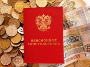 1 января в России стартовала пенсионная реформа