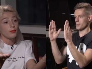 Дудю и Ивлеевой вчинили за интервью иск на 100 миллионов