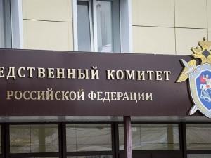 По делу Арашуковых еще будут задержания крупных персон