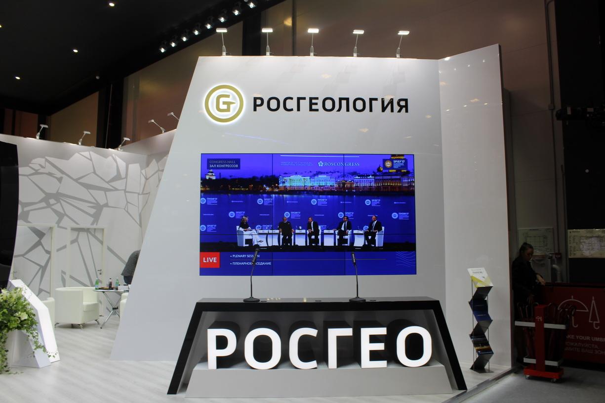 Портал Росгеологии подвергся хакерской атаке после скандала с Горрингом