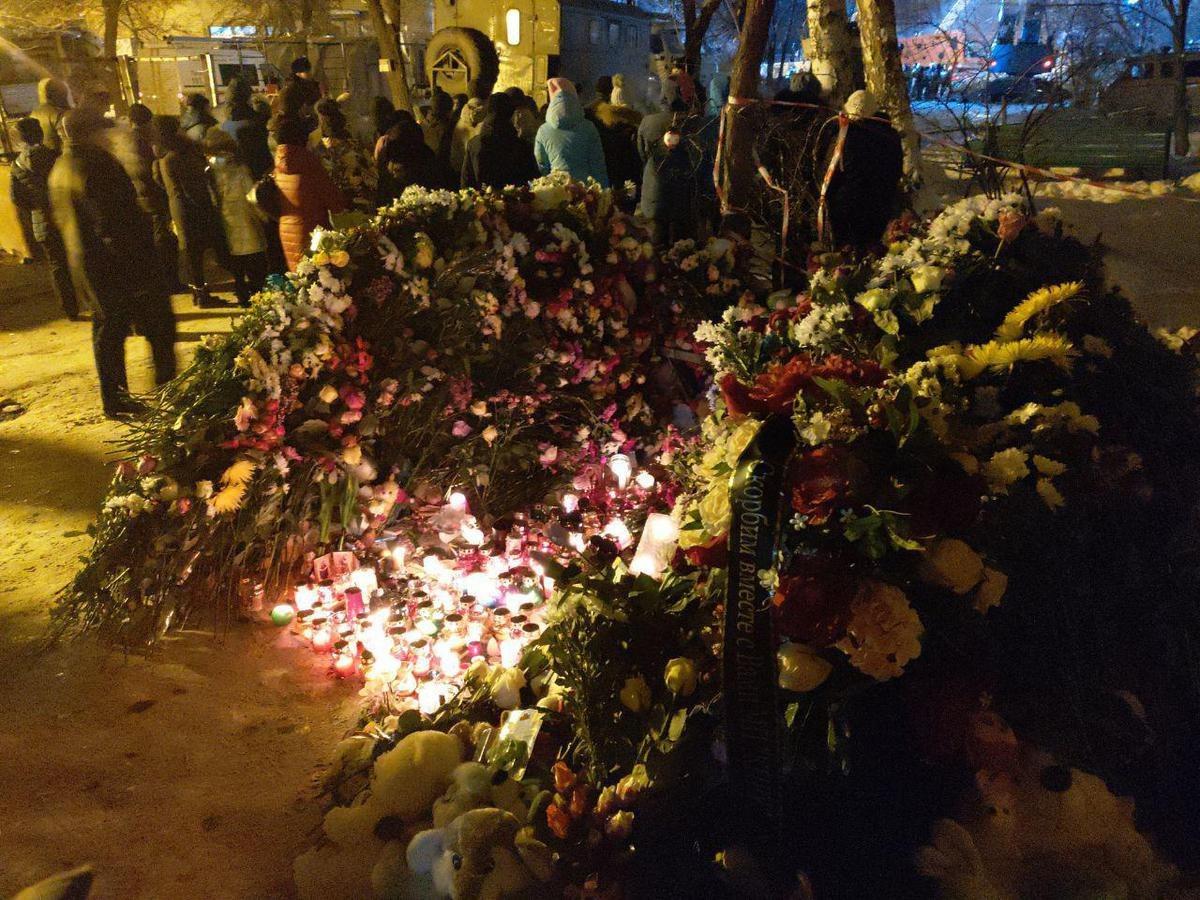 Последние подробности трагедии в Магнитогорске