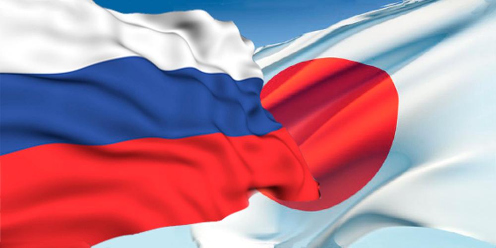 МИД назвали условие для заключения мирного договора с Японией