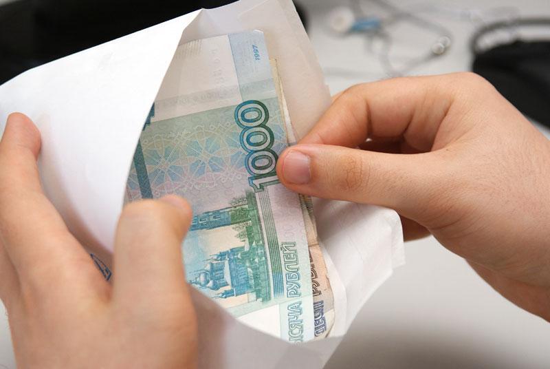 Жителям Брянска предлагают жаловаться на зарплаты в конверте