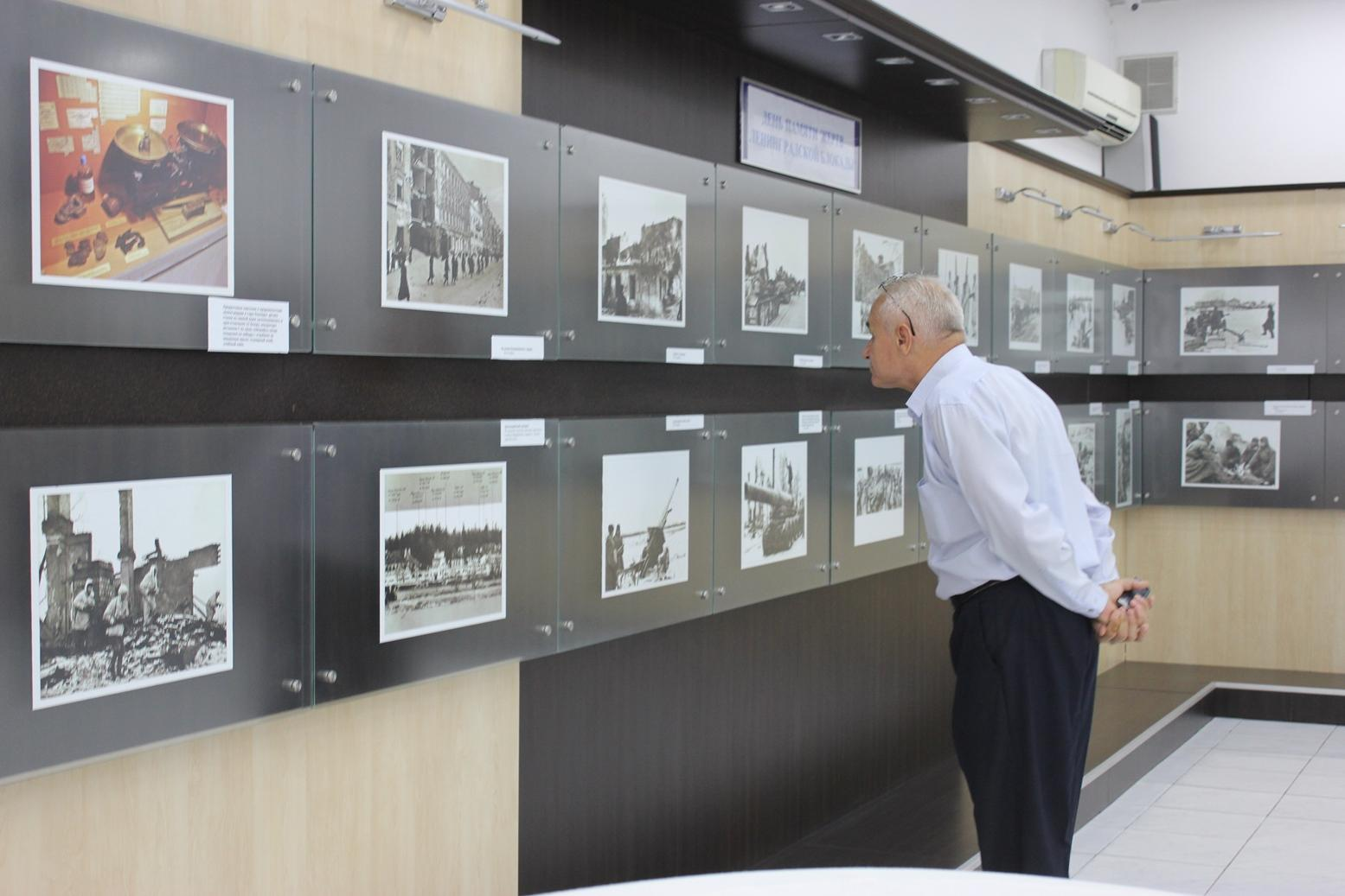 В краеведческом музее вспоминают жертв блокадного Ленинграда
