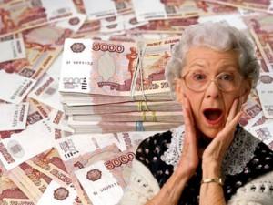 Деньги взяточников и коррупционеров отдадут пенсионерам