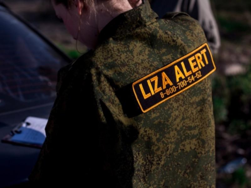 «Лиза Алерт» приглашает в свои ряды жителей Брянска