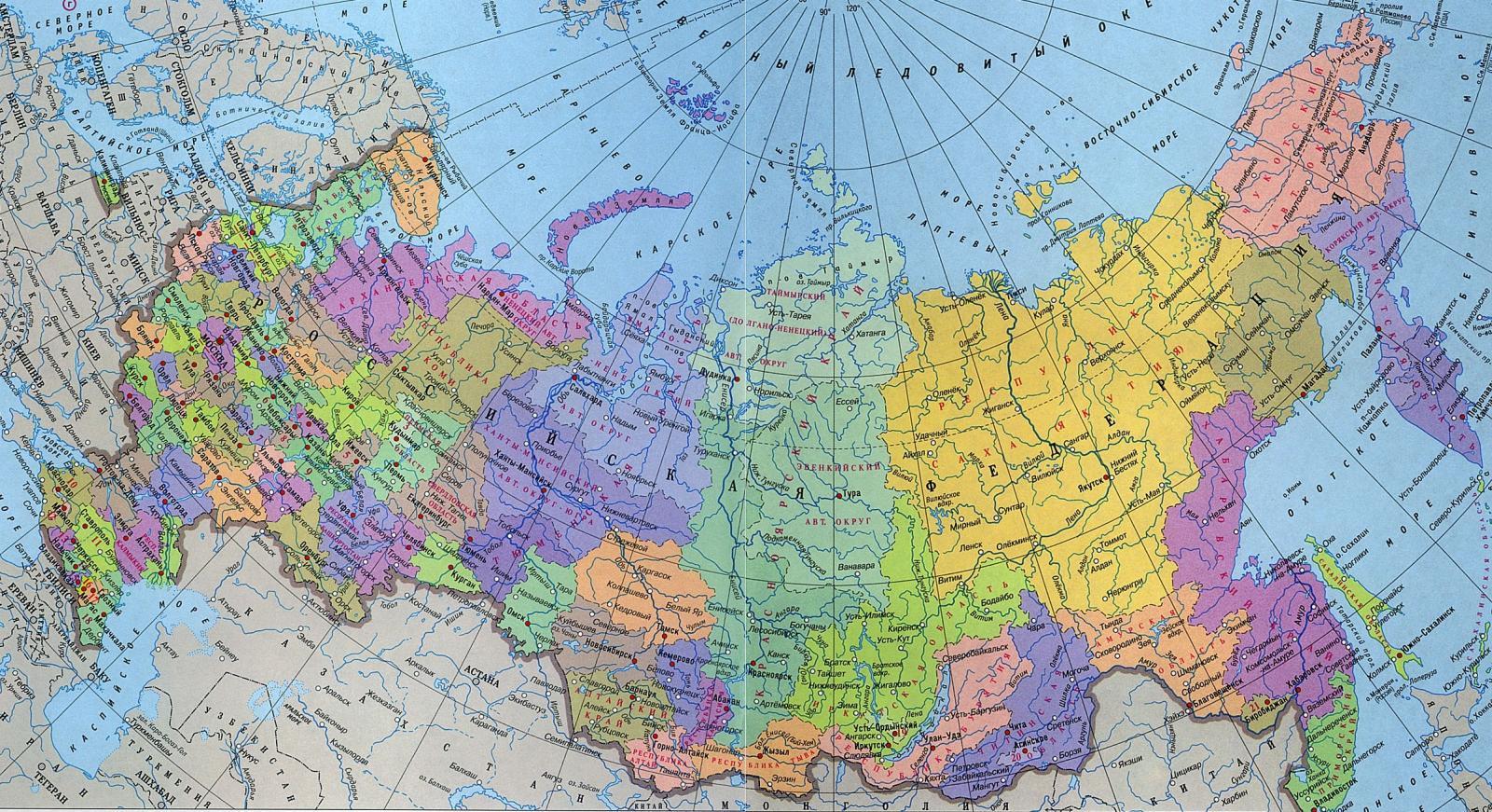 Брянская область вошла в «ржавый пояс» России