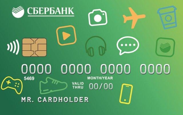 Сбербанк перестал проводить платежи в пользу зарубежных игорных заведений