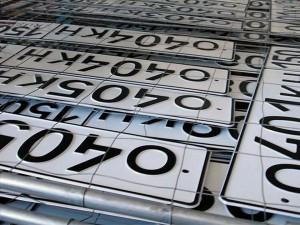 Новые цены на автомобильные номера начнут действовать с августа 2019 года