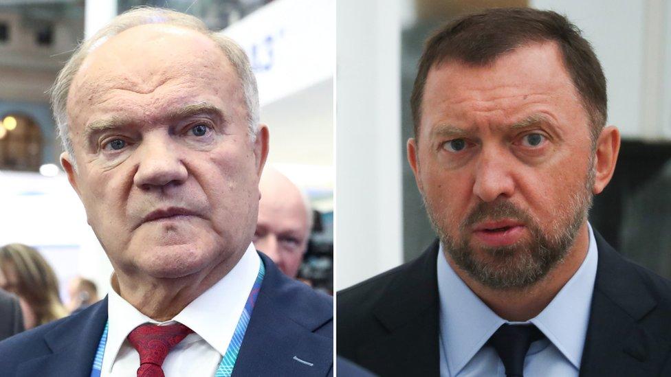 Суд начнет рассматривать иск бизнесмена Дерипаски к Зюганову 26 февраля