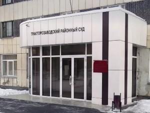 Миллион рублей просят взыскать с агрокомплекса «Чурилово» за несчастный случай