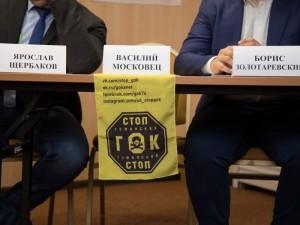 Московцу - кандидату в мэры Челябинска предъявили новое обвинение по уголовному делу