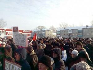 Акция протеста «Россия не помойка» проходит в разных городах страны